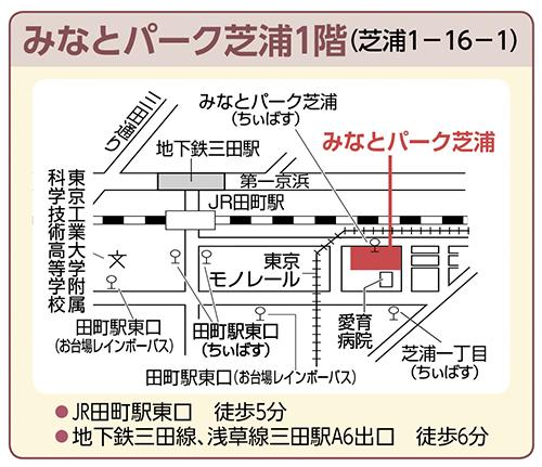みなとパーク芝浦1階(芝浦一丁目16番1号)