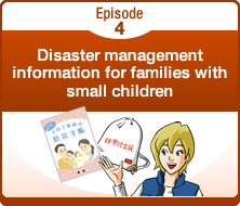 Episode4 Disaster management information for families with small children