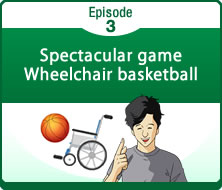 Episode 3 Spectacular game: Wheelchair basketball