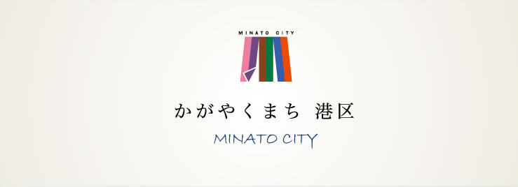 Tokyo Minato City formal website