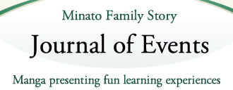 Minato Family Story Journal of Events Manga presenting fun learning experiences