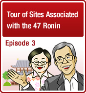 Episode 3 Tour Places Associated with Ako Gishi
