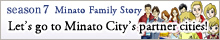 season7 Minato Family Story Let's go to Minato City's partner cities!