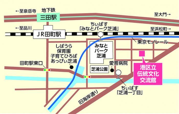 伝統文化交流館地図