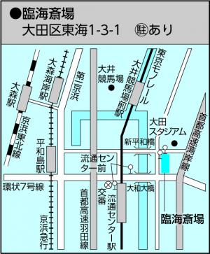 斎場 臨海